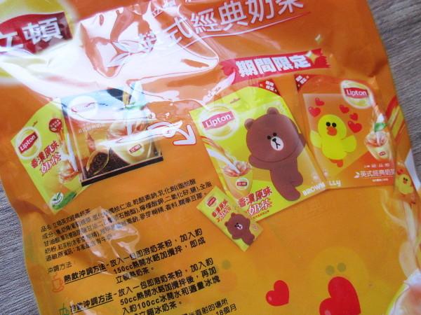 Lipton 絶品醇英式經典奶茶_c0152767_21430778.jpg