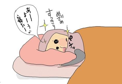 深い眠りの代償。。。。_f0096569_07255104.jpg