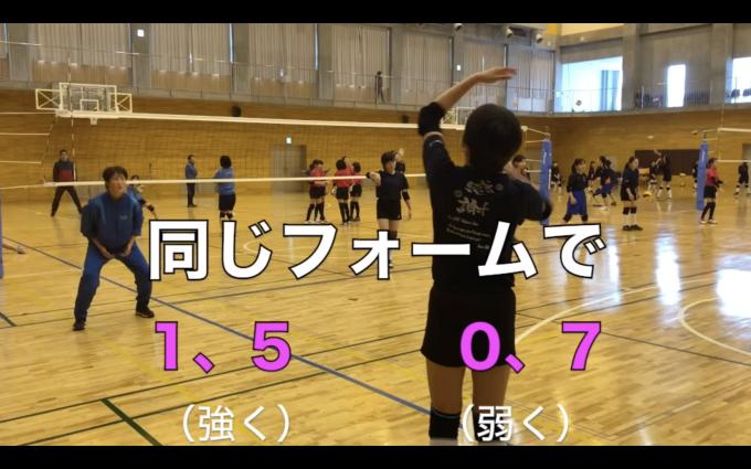 第2935話・・・バレーボール塾レポート_c0000970_11200610.png