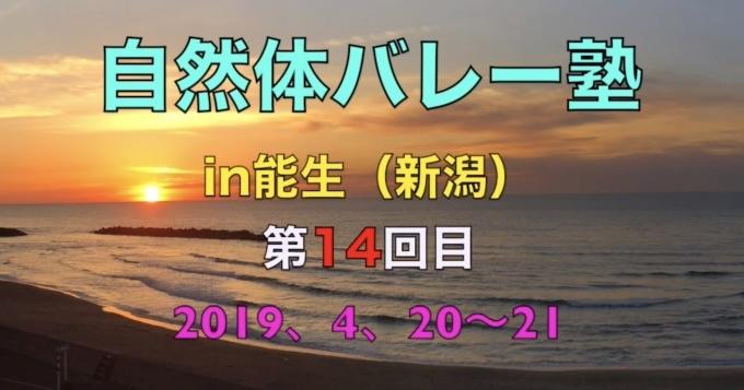 第2935話・・・バレーボール塾レポート_c0000970_11264190.jpg