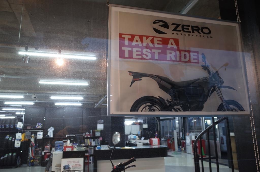 電動バイクに乗ってきた_d0389370_00403447.jpg