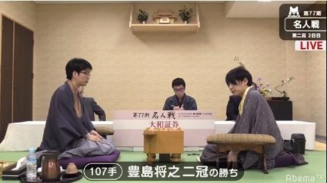 豊島二冠連勝、バドミントンアジア選手権はじまる_d0183174_09182943.jpg