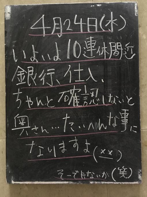 f0152875_08211192.jpg