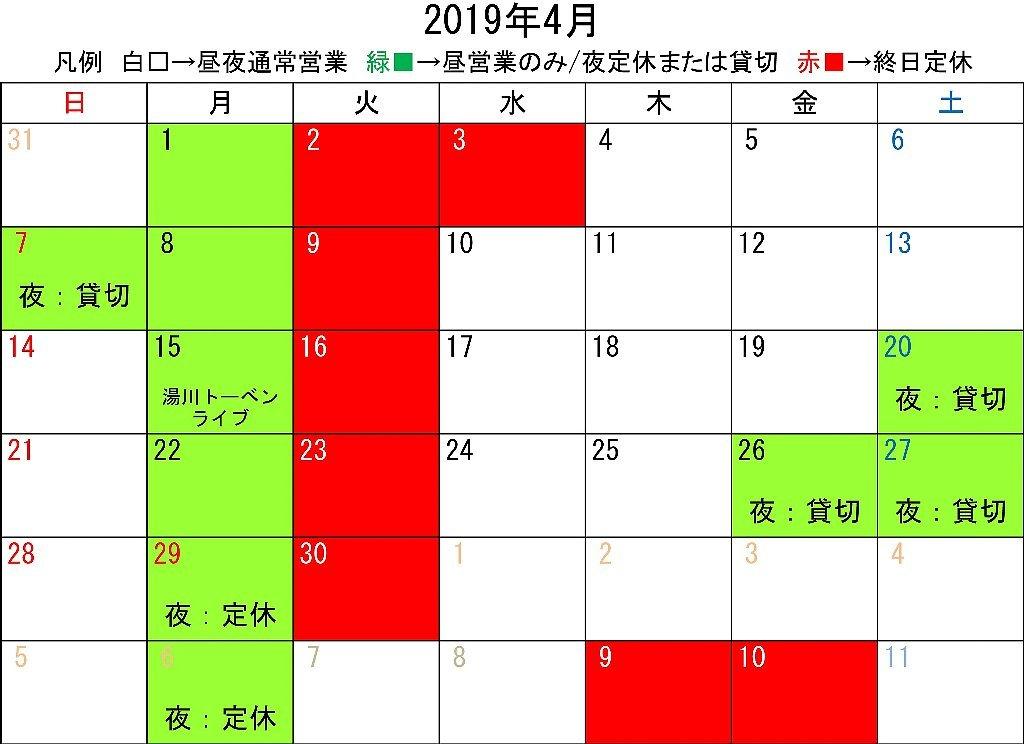 長期連休中の営業予定_c0092877_20295417.jpg