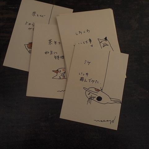 木村まさよさんの人形_b0322280_18203864.jpg