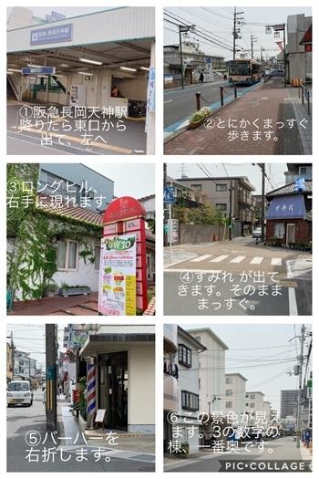京都 hidamari アトリエまでの地図詳細_e0237680_11473723.jpg