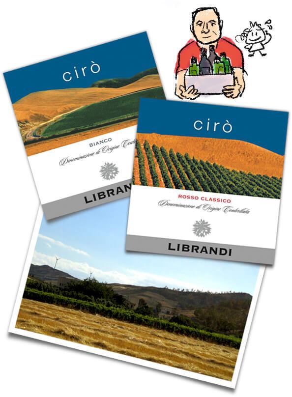 チロ・マリーナ  カラブリアワインの雄 リブランディへ_f0205783_13471297.jpg