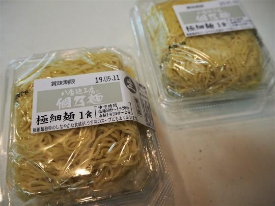 豚ばらスープでラーメン鍋_a0258686_07395622.jpg