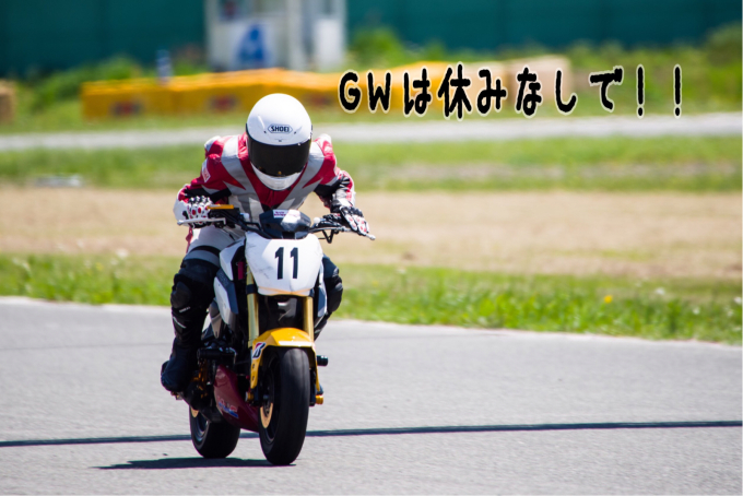 10連休もchangの愛車自慢で(^^)_d0132688_11013063.jpg