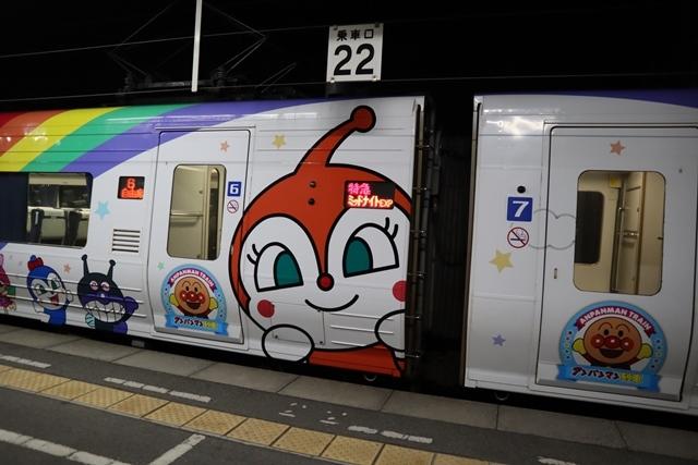 小倉美咲ちゃんが無事に発見されますように・・・・頑張ってね、美咲ちゃん_d0181492_11290861.jpg
