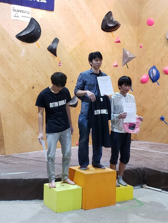 田中慎一、三年連続国体出場決定!_c0193896_22251817.jpg
