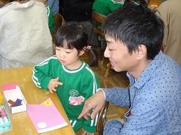 保育参観_c0212598_16251369.jpg