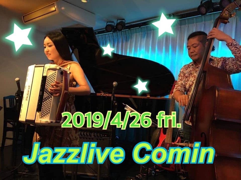 広島 Jazzlive comin 明日金曜日からのライブ イベントなど_b0115606_11012341.jpeg