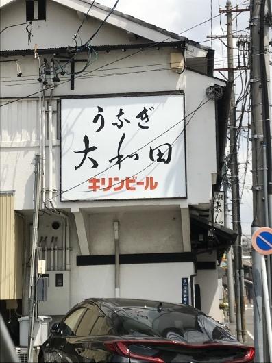2019JOINTS. 愛知県であれこれ。_d0149307_10140610.jpeg
