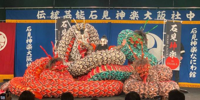 石見神楽なにわ館OPEN!大阪社中「大蛇」「恵比寿」「八幡」_c0180209_23391389.jpg