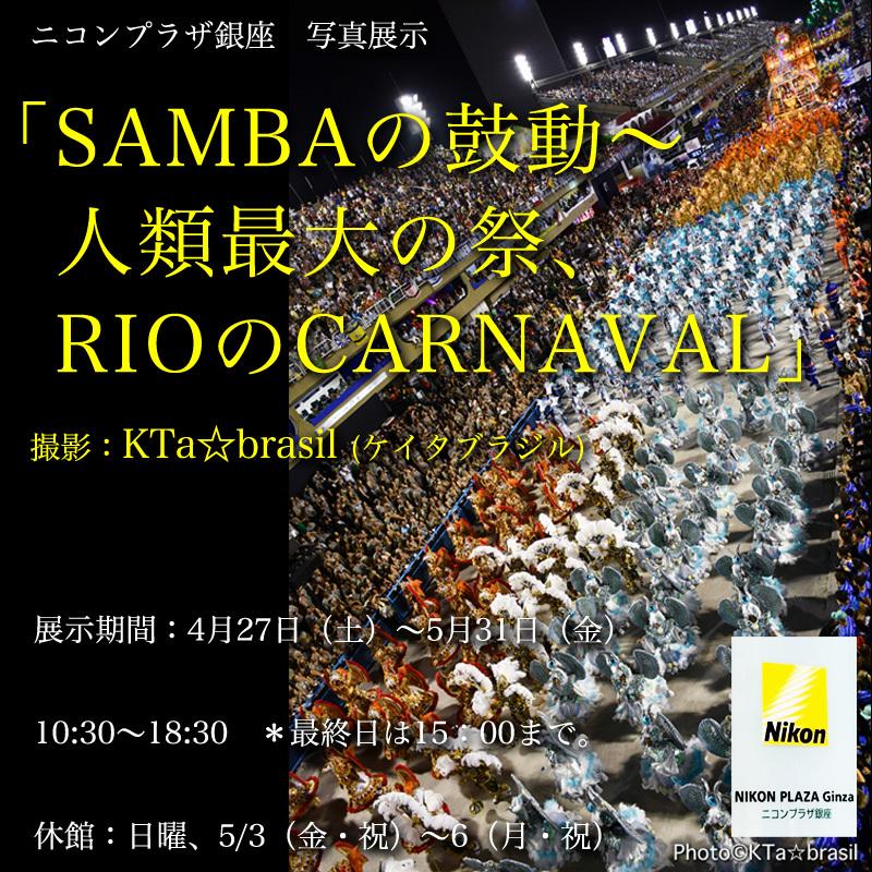 【番組出演レポート】別所哲也さん@besshotetsuya 朝のJ-WAVE看板番組 TOKYO MORNING RADIO @jtmr813 #ohayomorning #jwave_b0032617_08023099.jpg