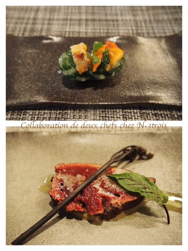 2人のシェフのコラボディナーinレストラン・エヌトロワ La collaboration de deux chefs au restaurant N-3trois_e0243221_04180828.jpg