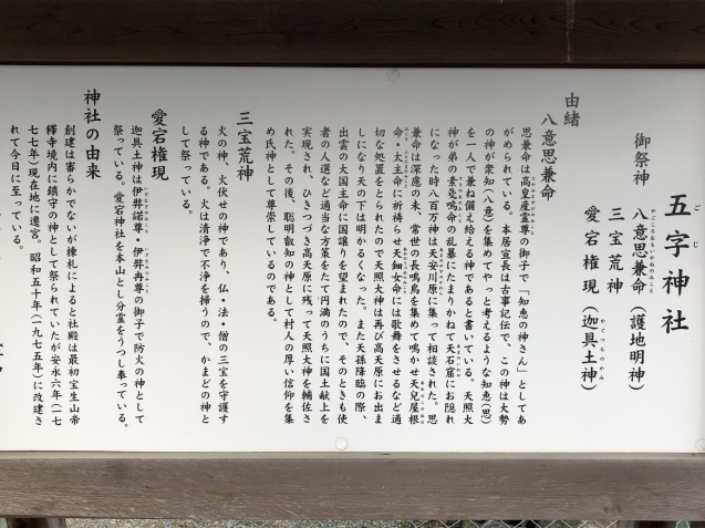(15)牛頭天王と鬼子母神_b0409627_17393360.jpg