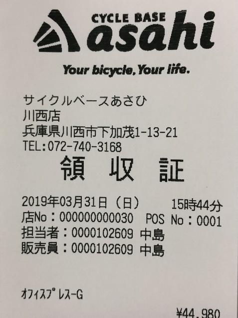 (15)牛頭天王と鬼子母神_b0409627_17422713.jpg