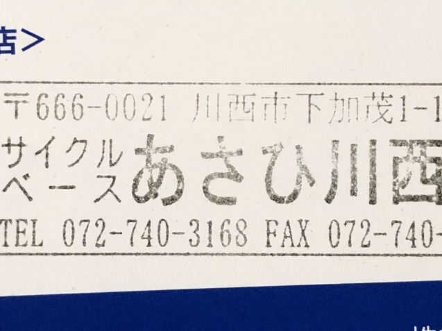 (15)牛頭天王と鬼子母神_b0409627_17452701.jpg