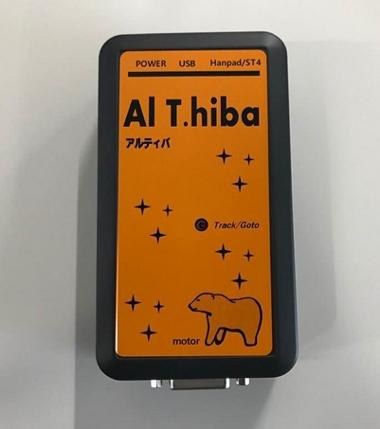 AlThibaEQ コントローラー & CoolStep 発表_c0061727_08012830.jpg