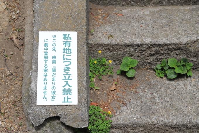 江の島散策 part 1_f0348831_20344799.jpg
