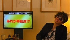 GACKTバースデーライブ ニューアルバム発売!ツアー開催決定!_c0036138_20471233.jpg