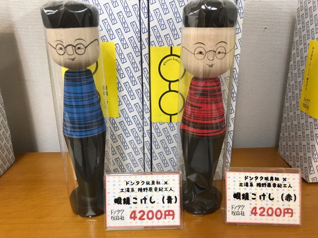 Good!Wood!津軽こけし館 通販拡大ブログ参~ドンタク玩具社~_e0318040_16405813.jpg
