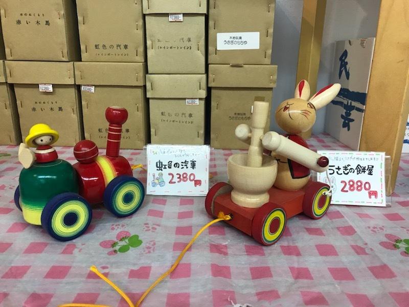 Good!Wood!津軽こけし館 通販拡大ブログ参~ドンタク玩具社~_e0318040_16465750.jpg