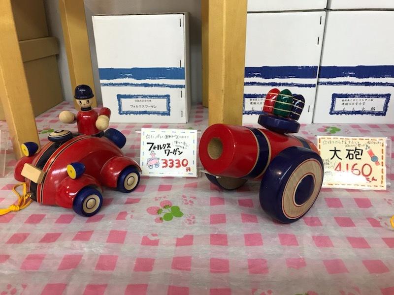 Good!Wood!津軽こけし館 通販拡大ブログ参~ドンタク玩具社~_e0318040_16471834.jpg