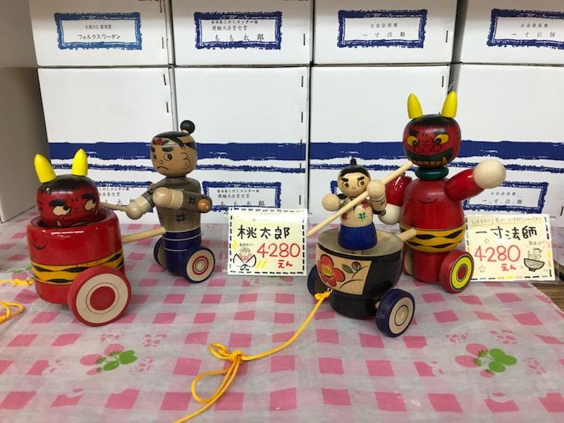 Good!Wood!津軽こけし館 通販拡大ブログ参~ドンタク玩具社~_e0318040_16472871.jpg