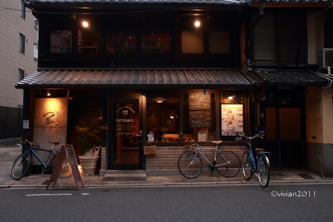京都 DINING+CAFE&BAR 閏(うるう)~二条城の近くで夜ごはん~_e0227942_22170047.jpg