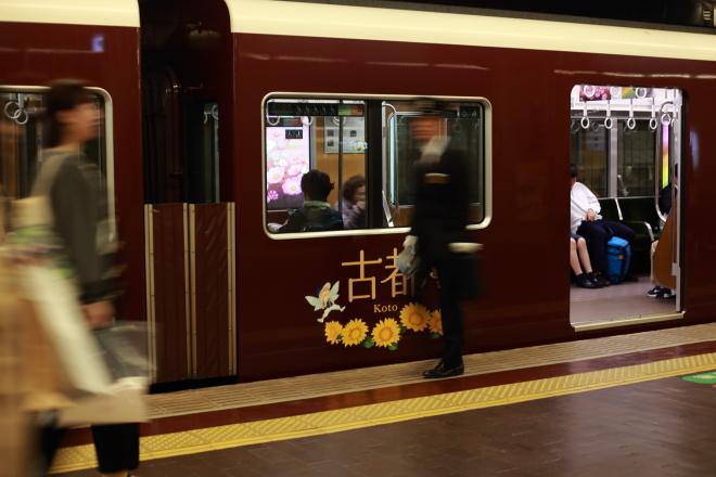 京都 DINING+CAFE&BAR 閏(うるう)~二条城の近くで夜ごはん~_e0227942_22345465.jpg