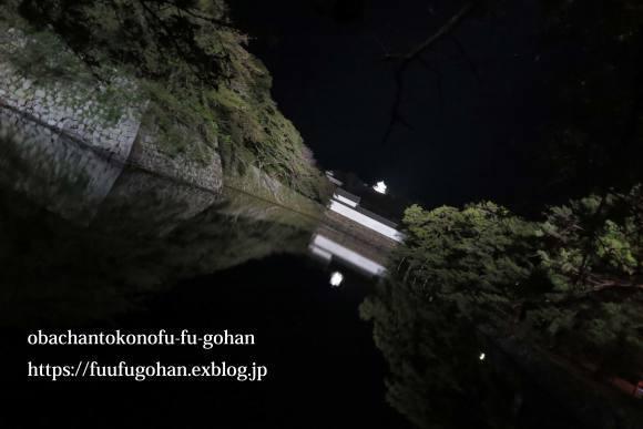 ゴールデンウィーク先取り~なプチ旅して来ました(o^^o)_c0326245_11225654.jpg