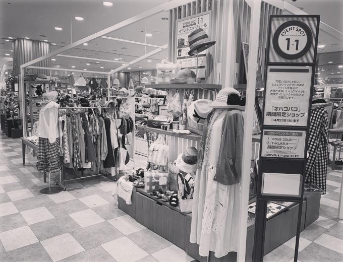 川西阪急百貨店・オハコバコPOP UP SHOP終了致しました_f0162263_22504764.jpeg