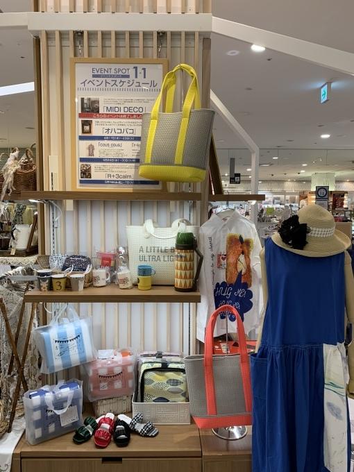 川西阪急百貨店・オハコバコPOP UP SHOP終了致しました_f0162263_22540270.jpeg