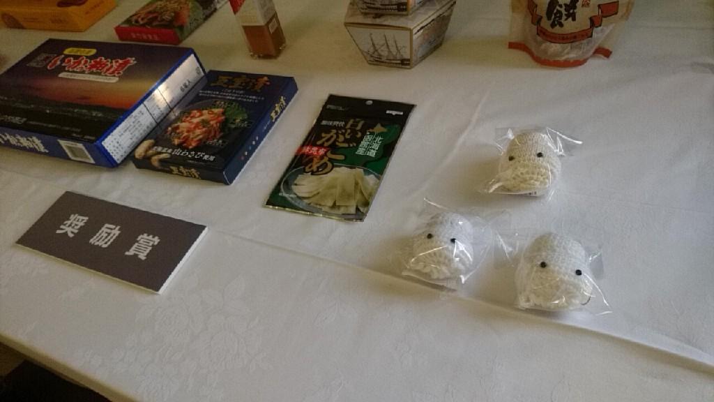 五島軒にて、函館土産コンクール受賞式に出席_b0106766_17470524.jpg