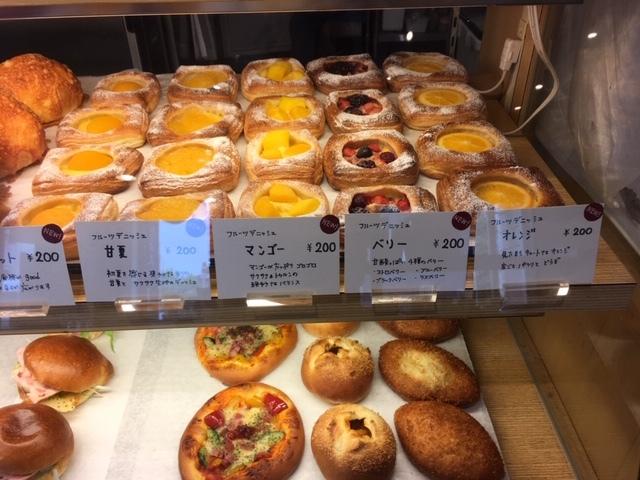5月4日パン売り切れで17時で閉店いたします_c0172969_10544257.jpg