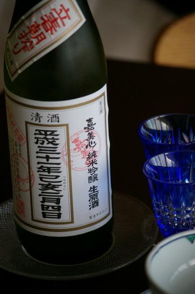 嘉美心 純米吟醸 立春朝搾り_d0327373_17473066.jpg