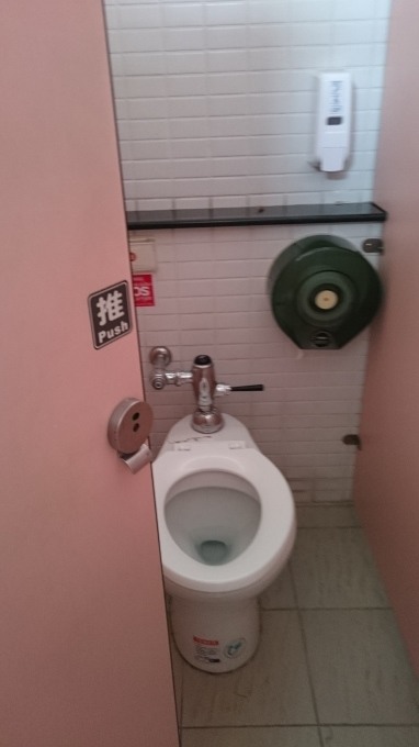 台湾のトイレ_c0325278_10160854.jpg