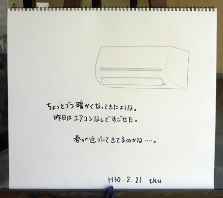 b0364195_16544286.jpg