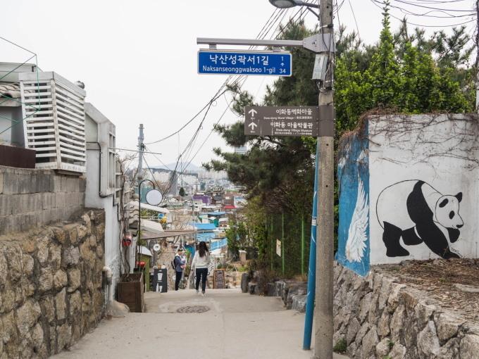 平成最後の海外旅行はデルタのマイルを使ってソウルへ(2)_f0276498_00044534.jpg