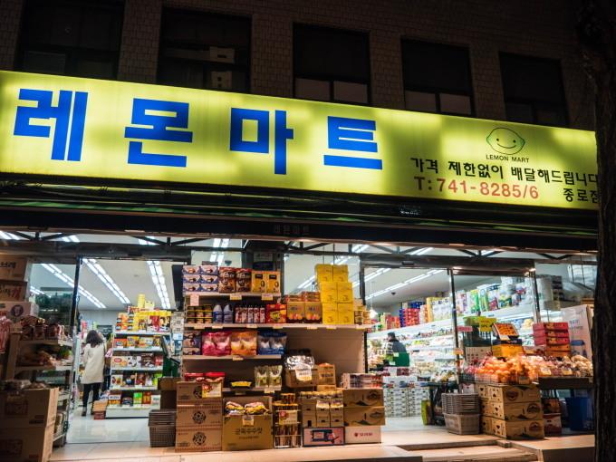 平成最後の海外旅行はデルタのマイルを使ってソウルへ(3)_f0276498_16402459.jpg