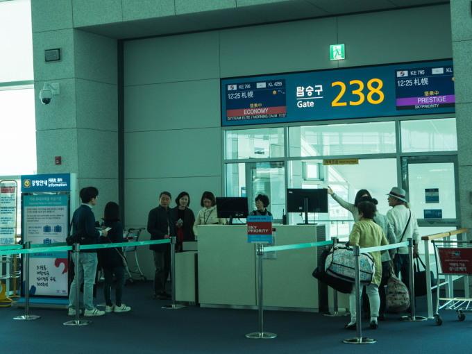 平成最後の海外旅行はデルタのマイルを使ってソウルへ(3)_f0276498_16475547.jpg
