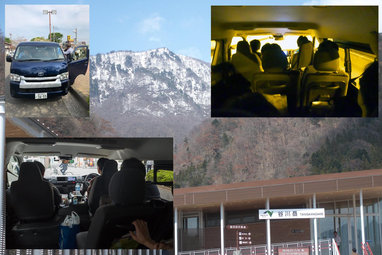 有志だけの社員旅行・新潟_a0271402_20413393.jpg