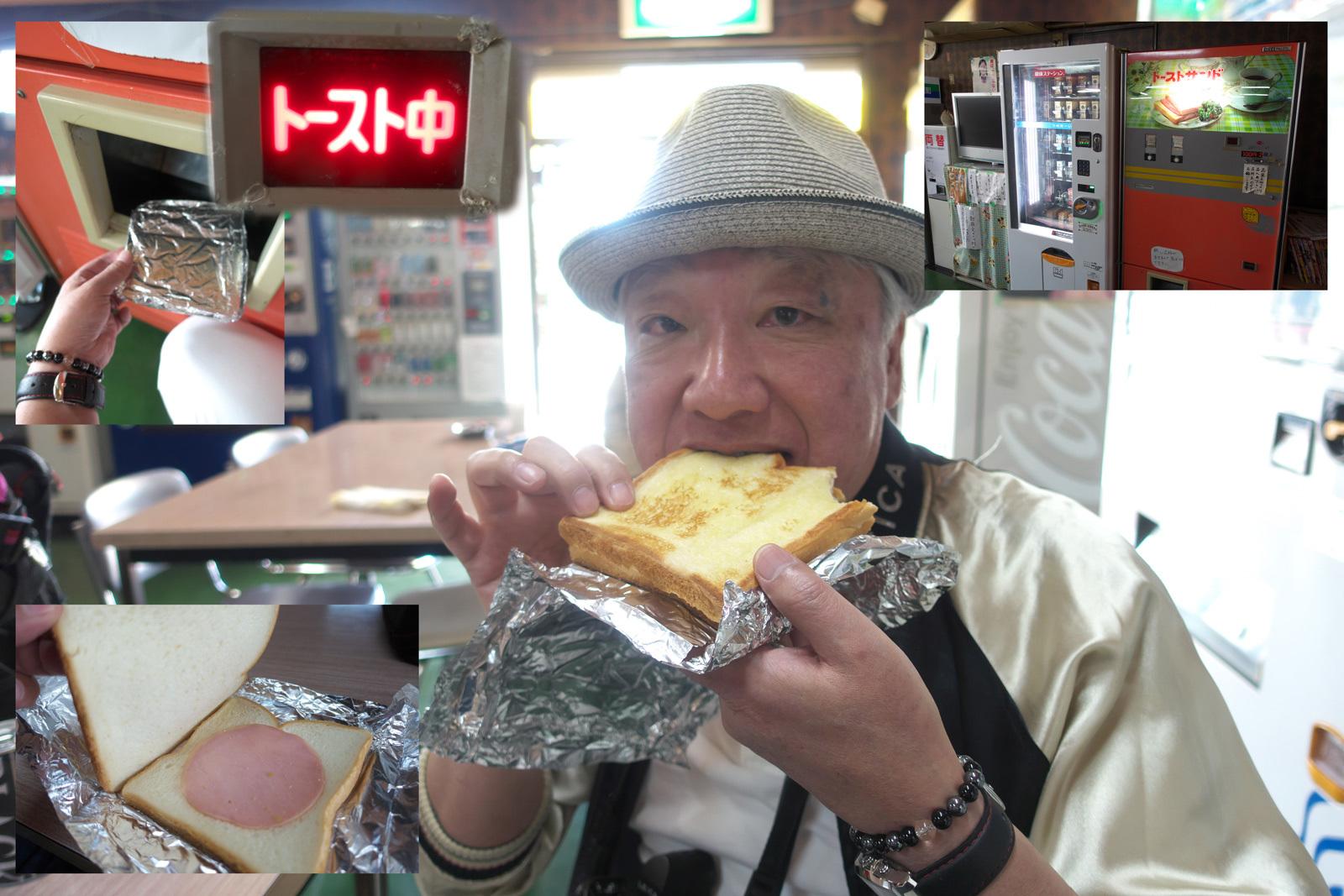 新潟・村上、予定外の旅。_a0271402_20430149.jpg