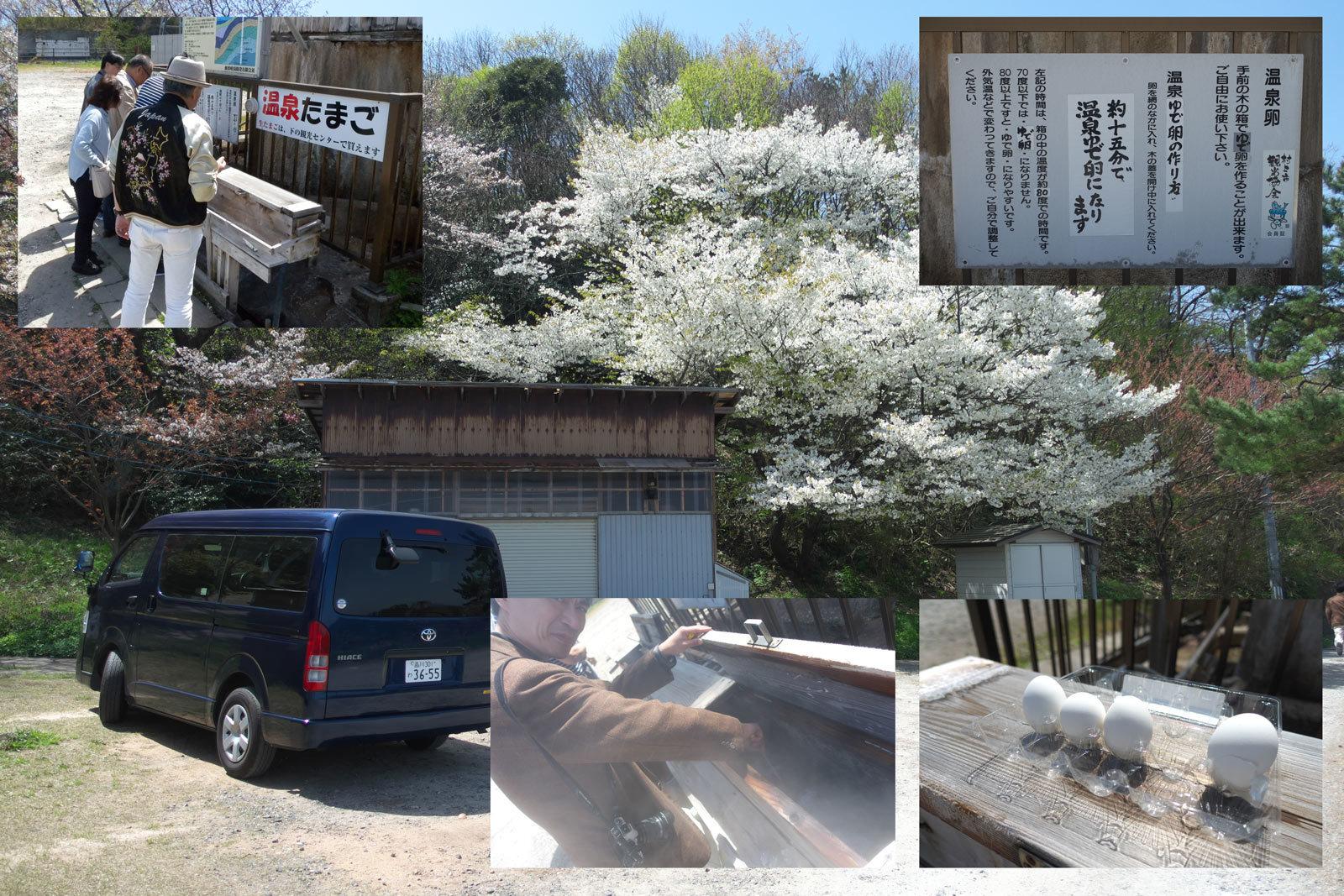 新潟・村上、予定外の旅。_a0271402_20430167.jpg