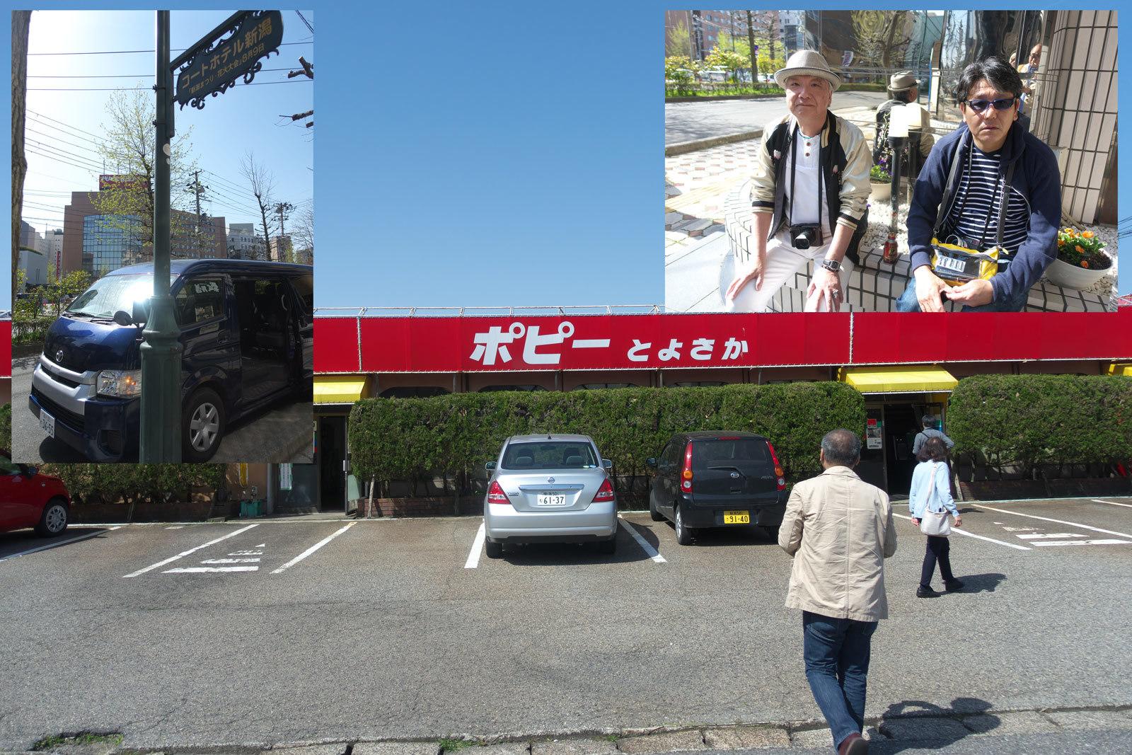 新潟・村上、予定外の旅。_a0271402_20430171.jpg