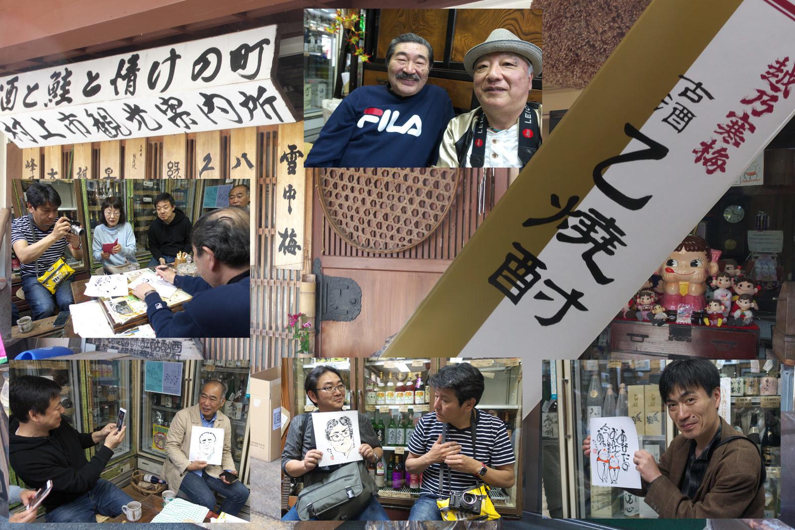 新潟・村上、予定外の旅。_a0271402_20430268.jpg