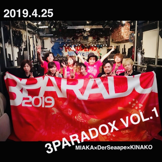 イベント【3PARADOX】VOL.1_f0115311_22060853.jpeg